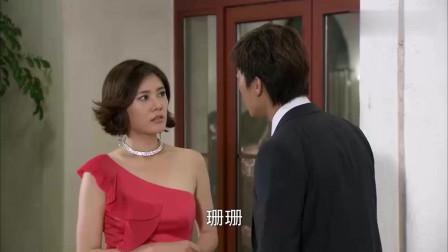 回家的诱惑:珊珊误闯洗手间,世贤看见珊珊拔腿追人!