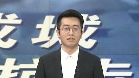 浙江经视新闻 记住疫情中的这些面孔 你们在我们才安心!