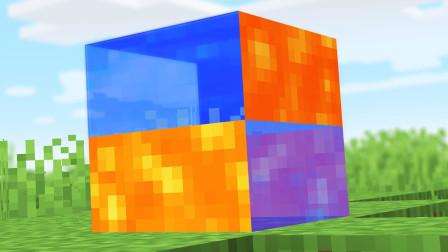 游游解说我的世界 制作岩浆与水融合1X1方块?