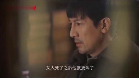 新世界:抢大哥活?铁林要担任京师监狱狱长!
