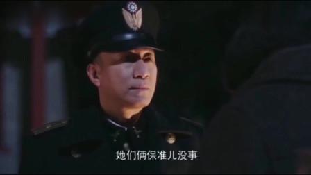 新世界:威胁?金海怒揍铁林!