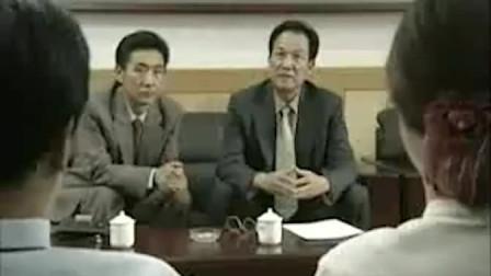 影视:董事长想让公检法推迟对老总审判,竟然拿人民的利益当借口