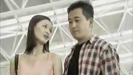 影视:官赶到机场送前女友最后一程,两人这回是无缘了啊