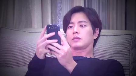 总裁玩手机,突然看到微信有人发的消息,瞬间不淡定