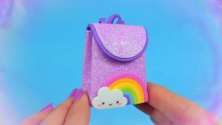 DIY手作,超可爱的迷你彩虹背包,这手工孩子一定喜欢的不要不要的