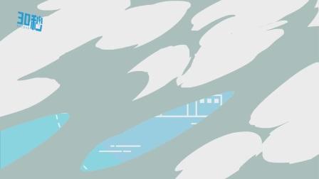 30秒|MG动画 面对疑病恐病教您赶走不良情绪