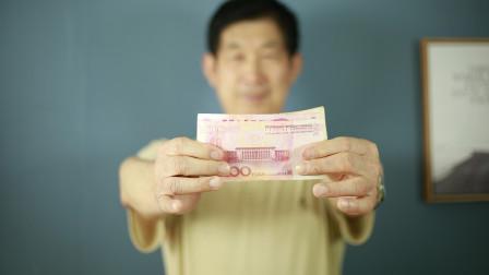 疫情防控期间,退休人员领养老金要提前注意这几个问题!