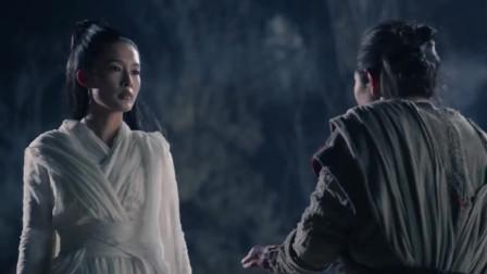 张小凡偷看陆雪琪练剑,结果被陆雪琪狠狠惩罚
