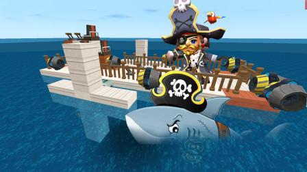 迷你世界 搞笑船长开破船