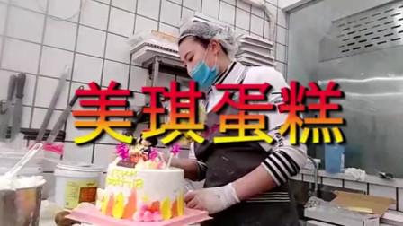 小姐姐制作,红提寿生日蛋糕全过程,原来生日蛋糕还可以这样做!