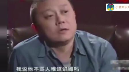 王朔:如今的文化人,你们有成绩可以但绝对不许称大师,你们还真当不起