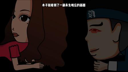 恐怖动画:女子家中潜入盗贼,本想在床下避难,结果却后悔莫及