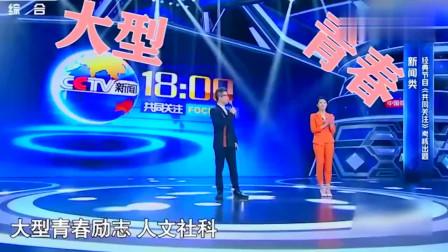 央视主持人大赛新闻类决赛朱广权果然是太皮了
