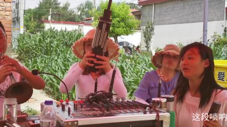 河南漯河的唢呐高手演奏《紧走慢走四里半》这样的牛人不多见!