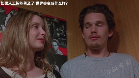 《爱在黎明破晓前》里两个人偷偷看对方的样子 简直不能更甜