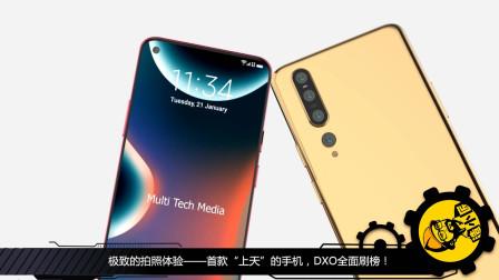 小米10Pro一鸣惊人!首款价格飙升的手机,5000元你敢买吗?