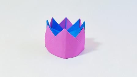 教你折纸皇冠,简单易学