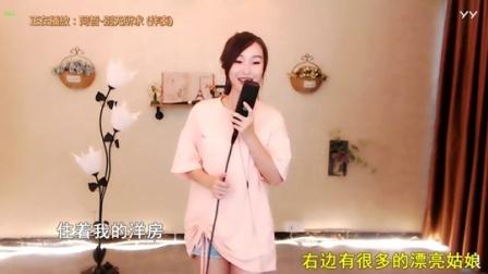 #音乐最前线#湖南苏琪美女唱歌, 不仅人长得漂亮, 歌唱的还特别好听!