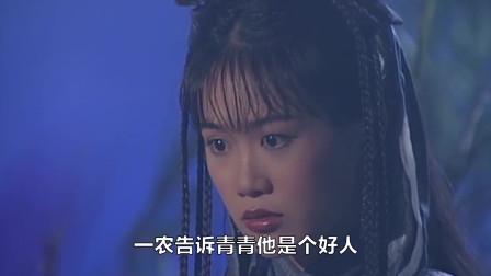 《圆月弯刀》第三集:丁鹏流落忘忧岛,遇见生命中的第二个女人!