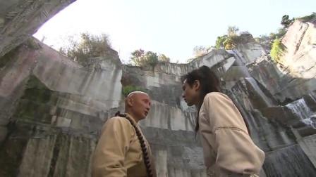 书剑情侠柳三变:三变面壁思过偷懒被师叔教训,师叔点拨三变