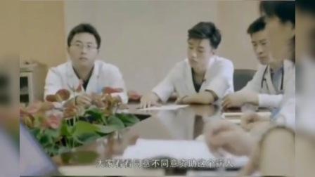 中国医生:徐晔中国青年医生,宋寅中国最酷女机长,颜值人品技术爆表