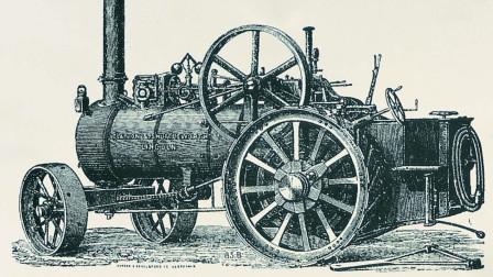 中国速度有多快?仅凭一张照片和一个下午,中国便研究出了蒸汽机