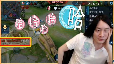"""""""您是韩信的大神玩家,请不要随便出装!""""张大仙:我只想杀姜子牙!"""
