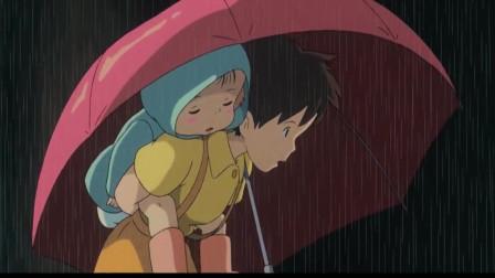 《龙猫》经典片段,龙猫打伞超有爱,太可爱了