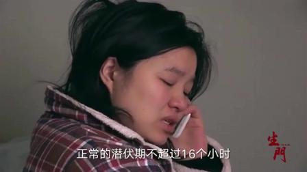 """生门:毛医生顺产疼得受不了,直呼要剖,两位主任来""""忽悠""""安慰"""
