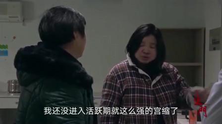 生门:毛医生疼得受不了,无奈大家都想让她顺产,毛毛生气了!