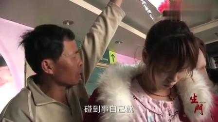 生门:小萍马上进行钳夹,公公一直在一边安慰,但还是忍不住哭了