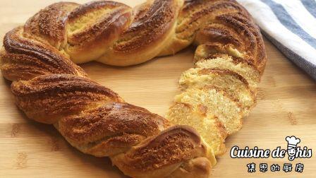 """用椰蓉""""比心""""面包卷的奶香,让这个低调的情人节满屋飘香"""
