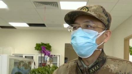 央视新闻联播 2020 军队增派人员开始承担武汉泰康同济医院医疗救治任务
