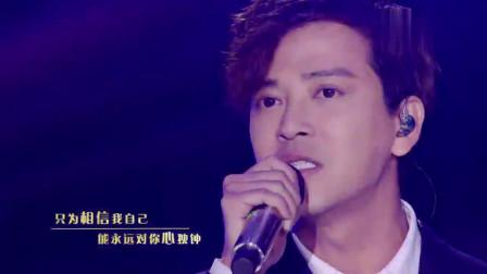 陈晓东唱《心有独钟》太有魅力了,唱到人心里了,不愧是华语男神