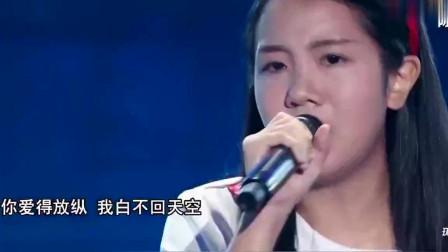 陈颖恩勇敢演唱《那些你很冒险的梦》, 声音略显稚嫩,却打动人心