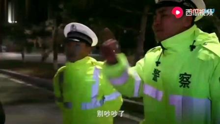 四平警事→合集