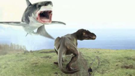 《鲨卷风6最后的鲨卷风》脑洞大开的科幻片,巨鲨吃掉霸王龙!