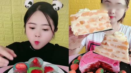 小姐姐直播吃草莓果冻、芒果千层蛋糕,还真不嫌腻
