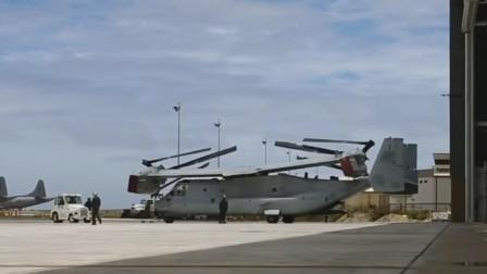 世界上最会变形的飞机V-22鱼鹰螺旋桨可折叠发动机舱可折叠机翼可折叠
