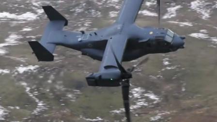 飞行速度快还垂直起降的V-22鱼鹰倾转旋翼机,拥有快速投送能力