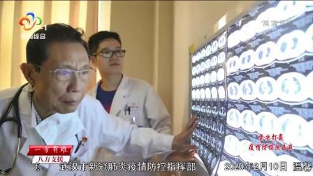 钟南山医学基金会等获阿里云专项支持