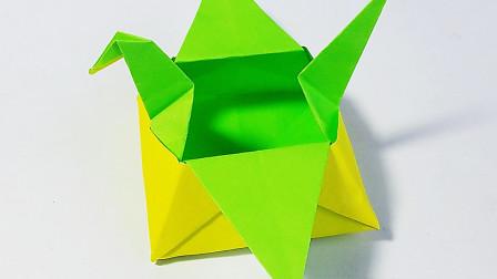 教你折纸千纸鹤花盆盒子