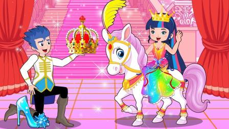 艾达琪和碧琪嘲笑阿坤买不起大蛋糕,真的太坏了!小马国女孩游戏