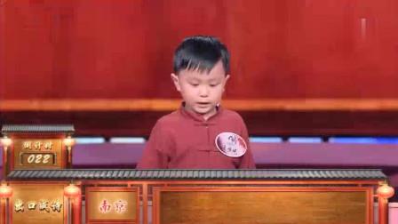 """[中国诗词大会]六岁萌娃王恒屹""""出口成诗""""少年得志"""