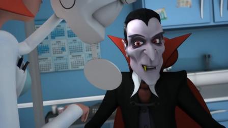 高冷吸血鬼去拔牙,结果被美女医生镶了一颗大金牙,这下搞笑了