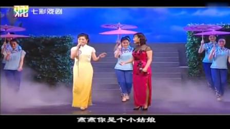 沪剧《罗汉钱·燕燕做媒》赵玥 程臻演唱