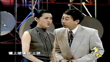 冯巩 倪萍经典小品《串门》冯巩装大款被调侃 太有意思了!