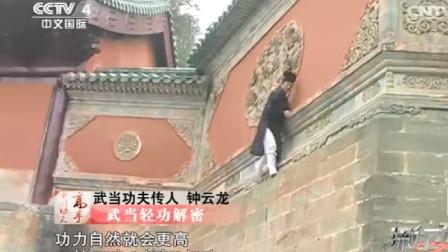 武当山轻功第一人陈师行,上演飞檐走壁,纵跳13米身轻如燕