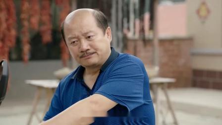 乡村爱情12:王小蒙捐款一万,谢广坤瞬间怒了,差点把钱要回来