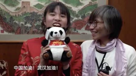 """14岁日本""""旗袍女孩"""":等疫情结束,我想去武汉赏樱"""